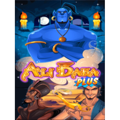 Ali Baba Plus by Subsino – Vertical Game