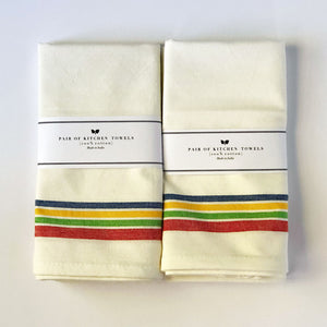 Multi Stripe Kitchen Towel