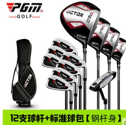 Golf PGM victor Club sets men's golf club 12 clubs+golf bag set for beginner Golf club freeshipping - TRIPLE AAA Fashion Collection