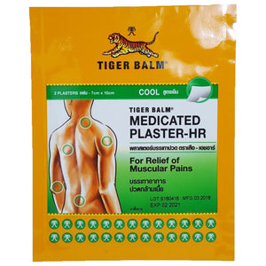 Tiger Balm Patch Green