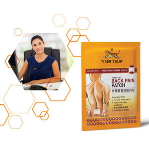 Tiger Balm Patch Backpain