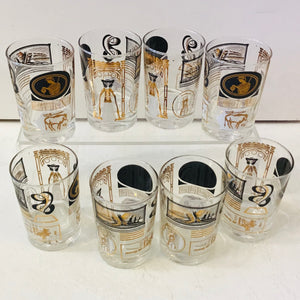 Vintage Dominion Glass Small Tumblers