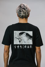 Load image into Gallery viewer, Wolfpack Shirt