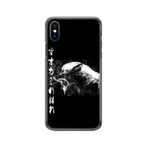 Wolfpack Black Phone Case