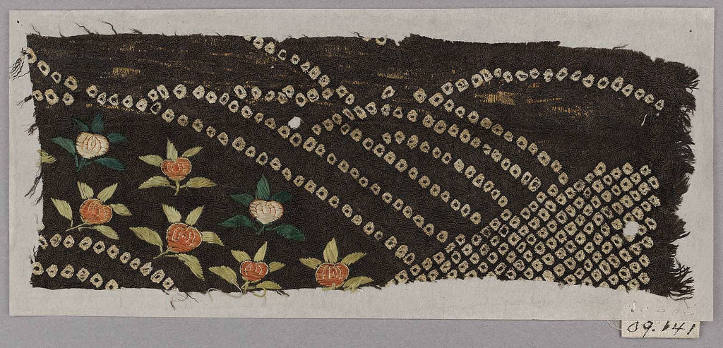 Early 17th Century Kimono Fragment Shibori Museum of Fine Arts Boston