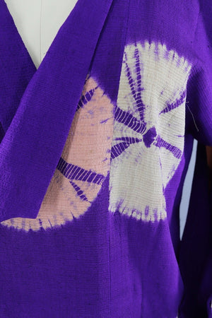 Vintage Silk Kimono Coat / Purple, Yellow and Peach Shibori-ThisBlueBird - Modern Vintage
