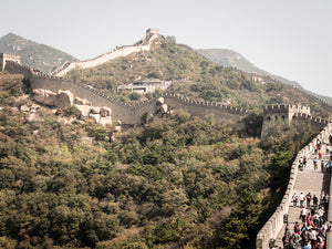 The Great China Wall