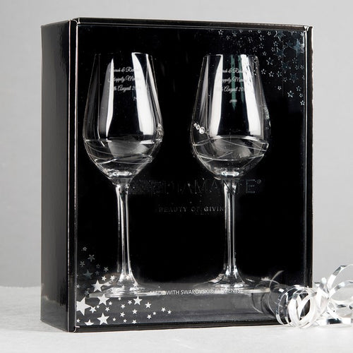 Personalise your 2 Glasses Engraved Swarovski® Diamanté Wine Glass Set & Gift Box