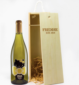 1 Bottle Personalised Wine Box - Established (Choose Your Own Design)