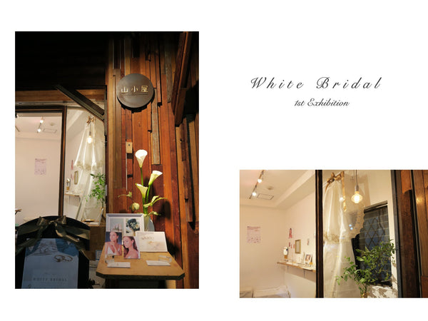White Bridal - 1st Exhibition | masae