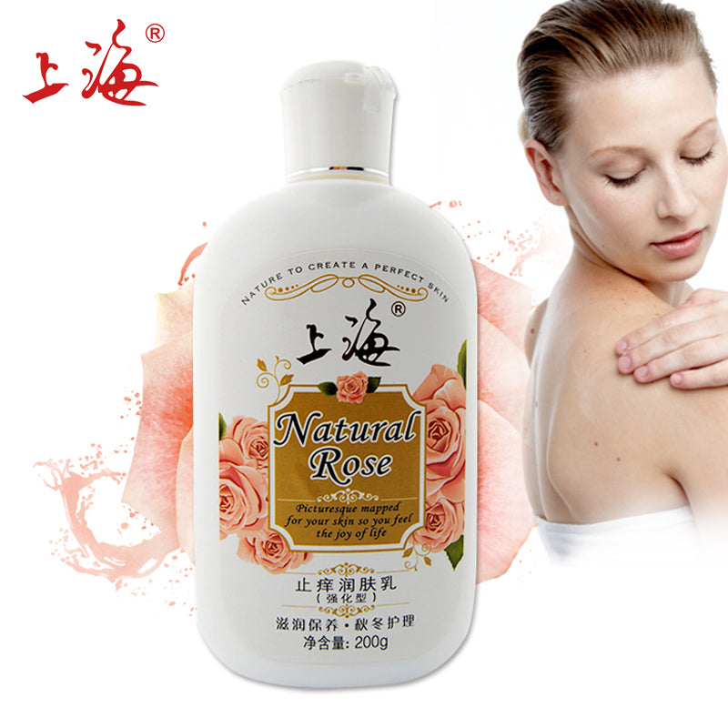 Moisturizing body lotion skin whitening body cream remove melanin anti-wrinkle moisturizing cream skin care body care