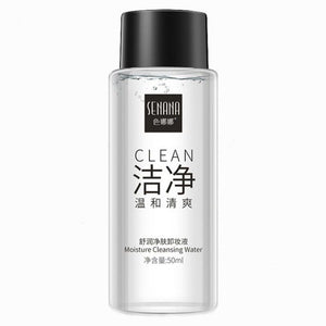 Deep Cleansing Water Intensive Purify Makeup Remover liquid Soft Natural Mild Clean