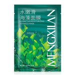 MENGXILAN Skin Care Seaweed Facial Mask Moisturizing Oil Control Whitening Shrink Pores Korean Sheet Mask Hyaluronic Acid