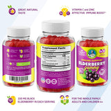 Elderberry Gummies for Kids and Adults | 90 Count
