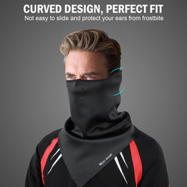 Breathable Half Face Mask Scarf - WEST BIKING