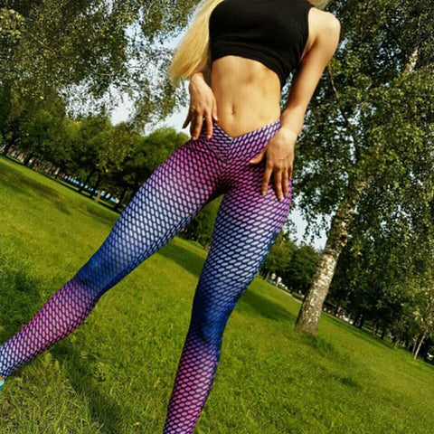 Perfect Persuasion Quick Dry Fitness Leggings