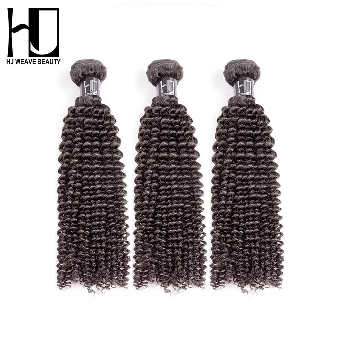 Natural Color Virgin Kinky Curly Wigs Brazilian Hair Wigs - JJslove.com