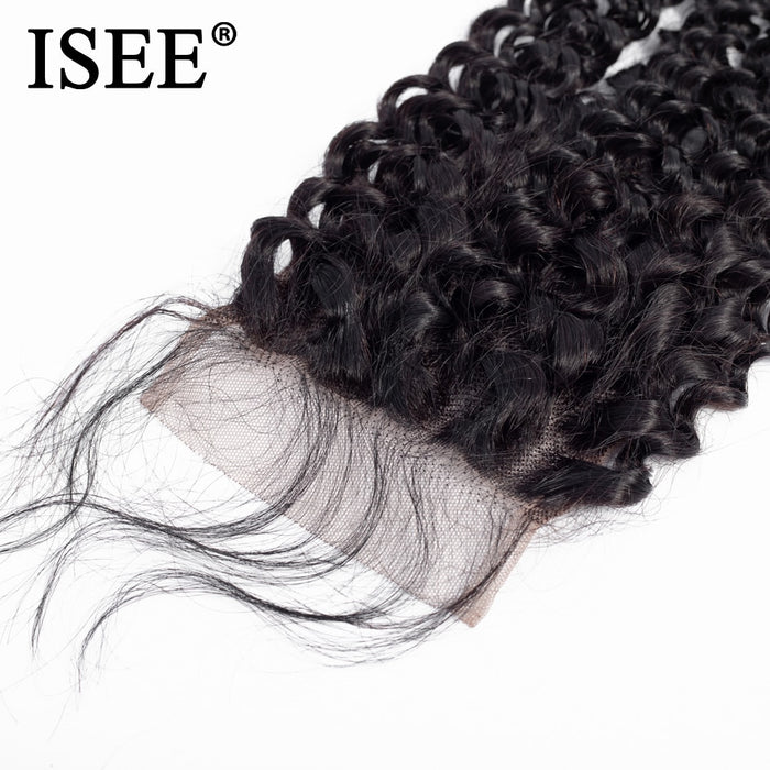kinky Curly Lace Closure 100% Remy Human Hair Bundles - JJslove.com