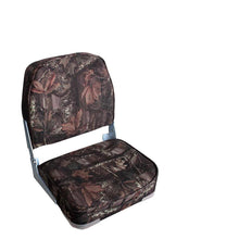 Load image into Gallery viewer, Boat Seat Low Back Folding 13 Colors - Leader Accessories