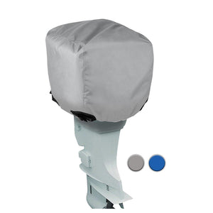 Boat Motor Hood Cover Trailerable Outboard
