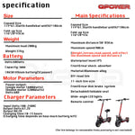 Qiewa Q-POWER Electric Off-Road Scooter 3200W- 1-Year Warranty UPC:778739076435