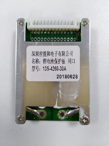 Qpower Battery Protection Board