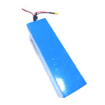 Qiewa QPower Replacement Battery