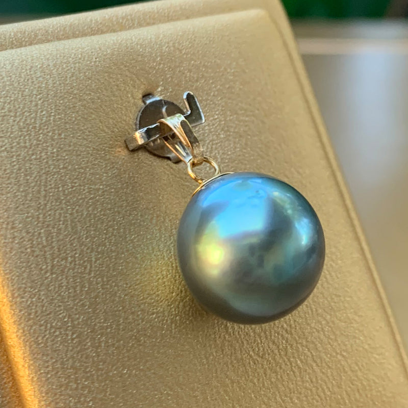 PC #20GF Gold Filled Tahitian Pearl Pendant