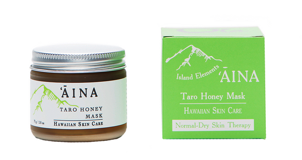 OLA: ʻĀina Taro Honey Mask