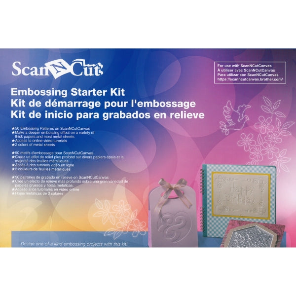 CAEBSKIT1 ScanNCut embossing kit