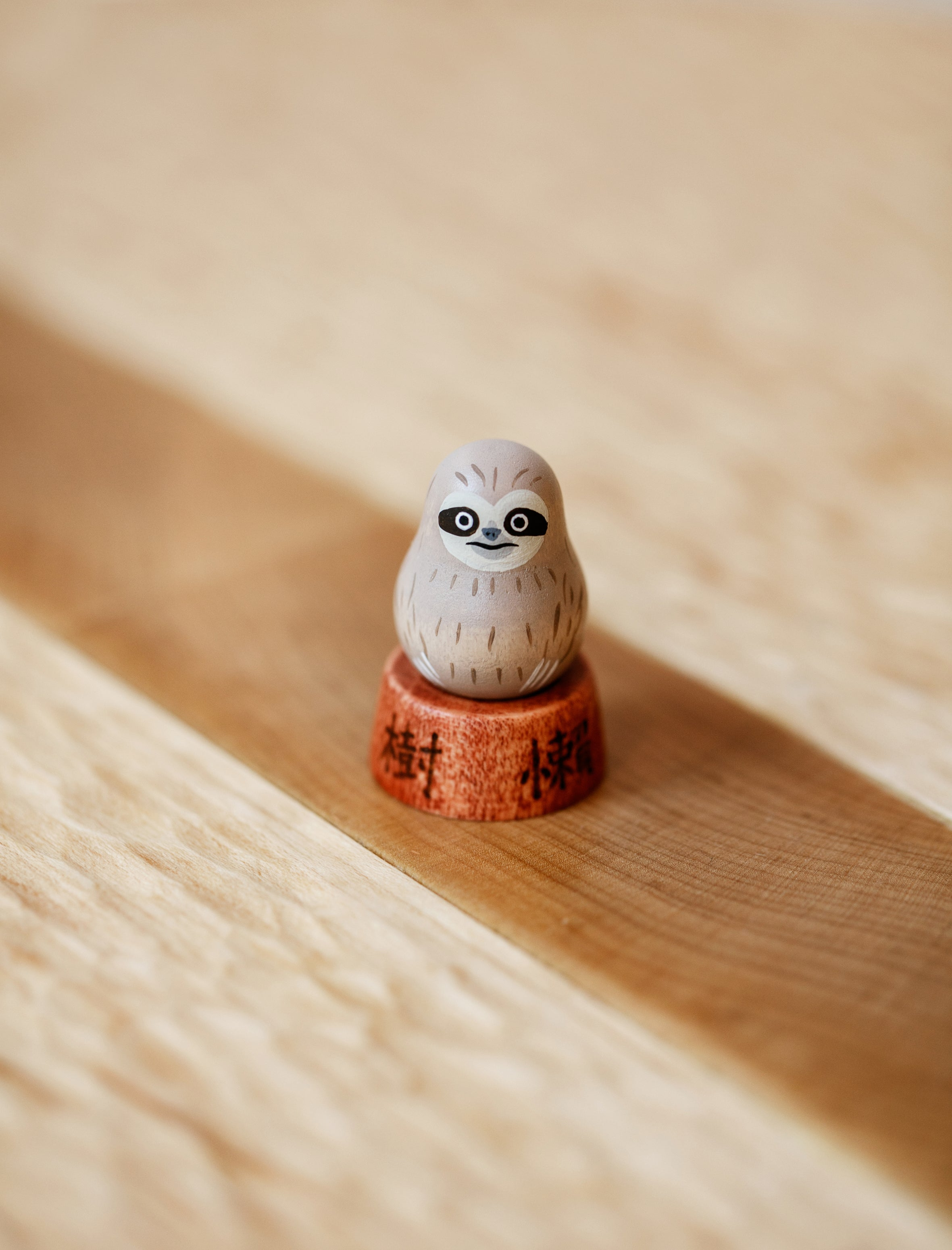 Sloth Wooden Toy