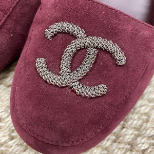 Chanel 17P Burgundy Suede Loafers