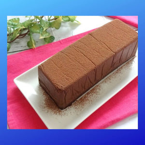 Chocolate Cake (Lingots au Chocolat) / Low Carb / Gluten Free / Sugar Free