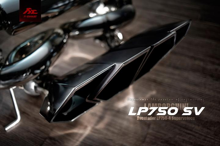LAMBORGHINI AVENTADOR LP750-4 SV ULTIMATE FI EXHAUST