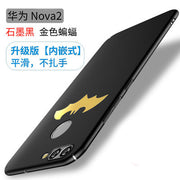 Black case gold bat