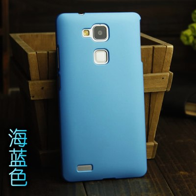 "Solid Color Matte Hard Shell Case For Huawei Mate 7 Mate7 6.0"" Cover"