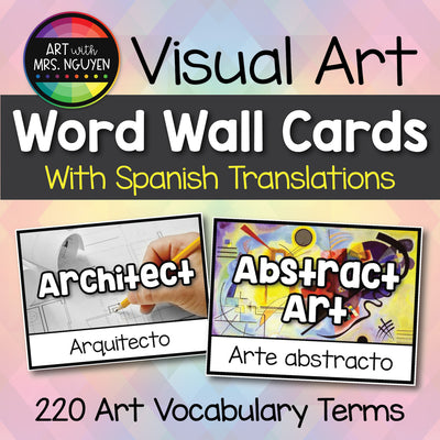 Art Word Wall Cards (With/without Spanish Translations)