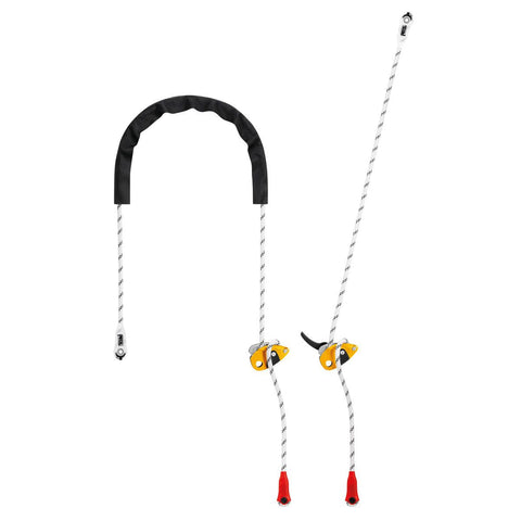 Petzl Grillon Positioning Lanyard-Work Positioning-Petzl-JM Active | Rock Climbing