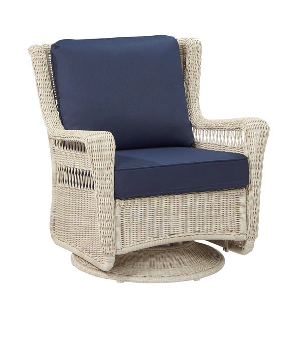 Park Meadows Swivel Rocking Wicker Outdoor Lounge Chair (Model:  152HDXC470059)