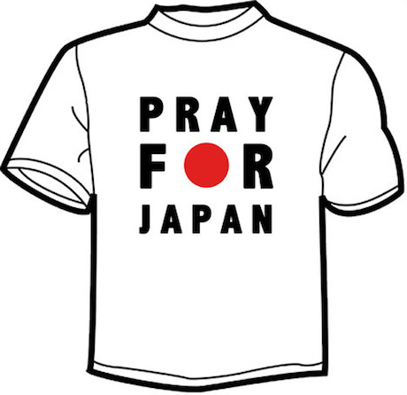 Shopify Stores Raise Money for Japanese Relief