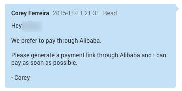 Alibaba payment message