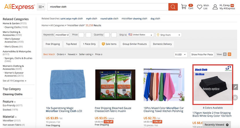 AliExpress cloth search