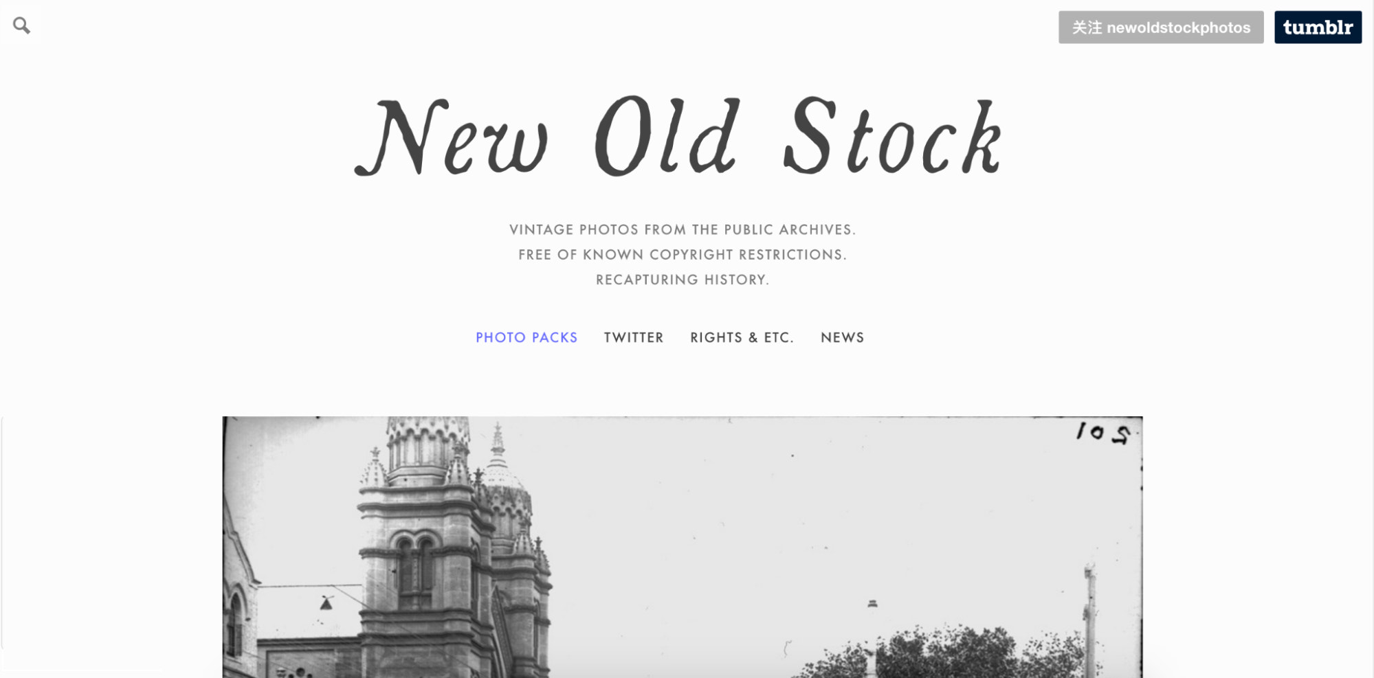 new old stock free stock photo site homepage