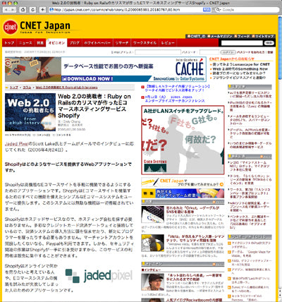 Shopify Featured on Cnet Japan