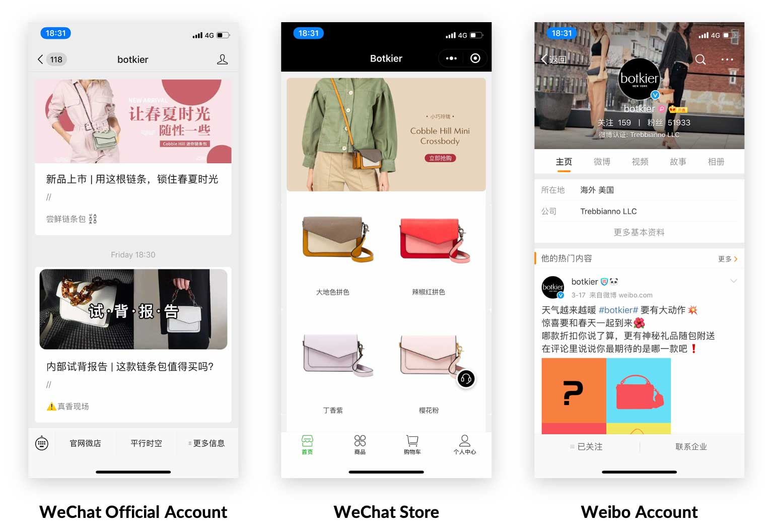 wechat marketing campaign