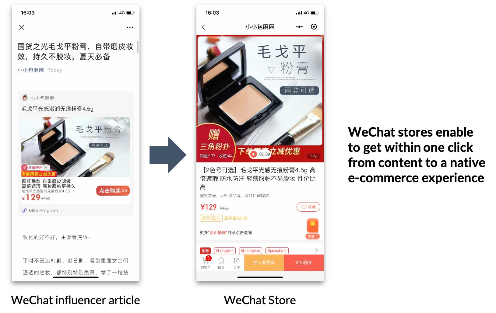 WeChat stores seamlessly let users go from content to ecommerce experience