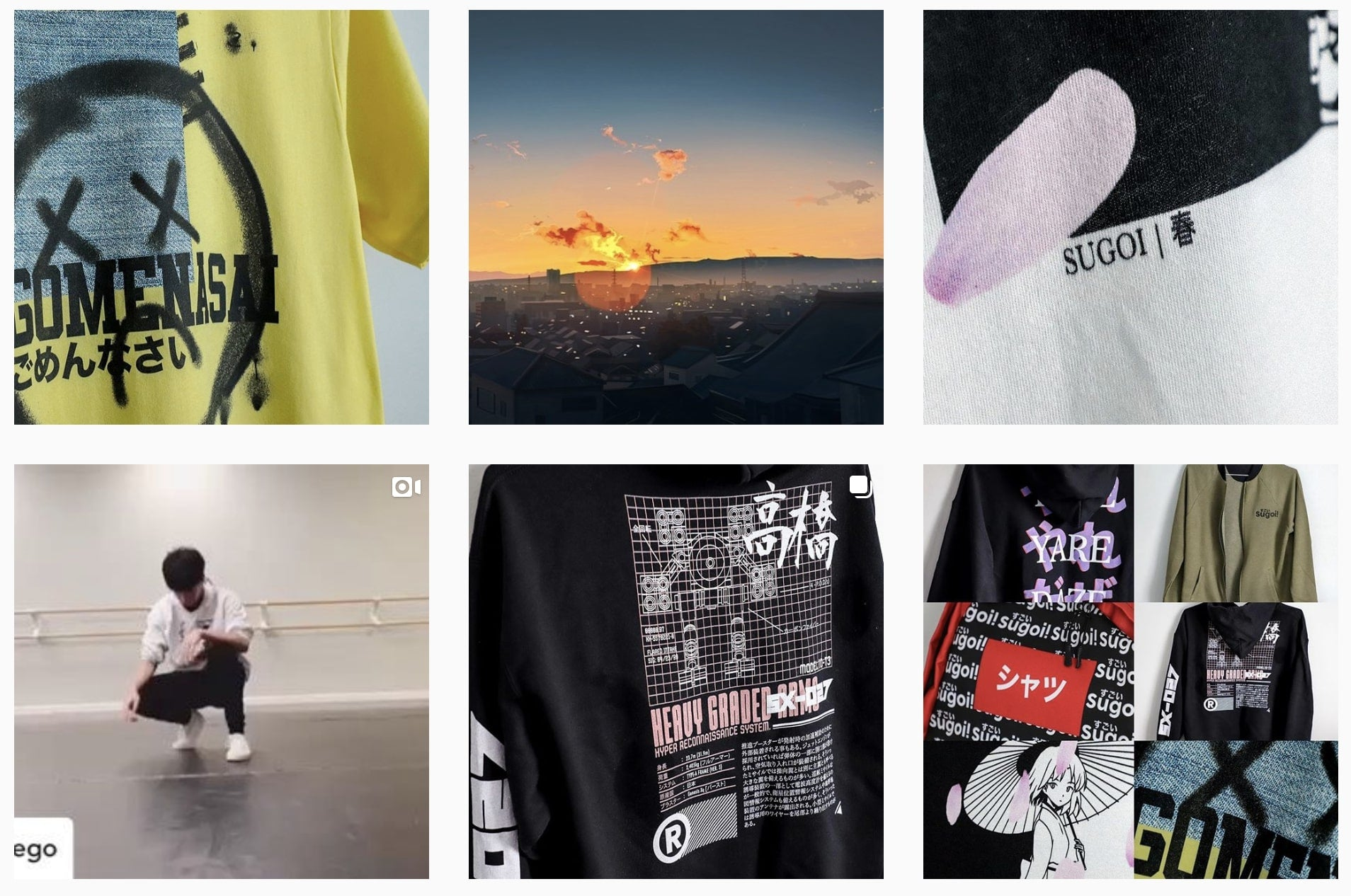 7b7ac80e557 sugoi shirts instagram as an example of building a lifestyle brand