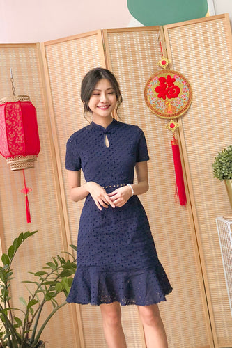 Enya Eyelet Cheongsum Dress - Navy (S/M)