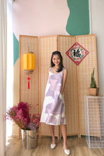 Lucienne Abstract Dress - Purple (XS/S/M/L)