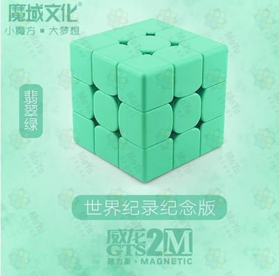 MoYu WeiLong GTS2M 3x3x3 Cube Magnetic Version Puzzle Toys  Limited Edition